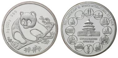 Los 1313: CHINA, Panda München, 1994, 1.000 g Feinsilber, Auflage: 99 Stück. Zuschlag: 16.000 Euro, Ausruf: 15.000 Euro.