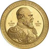 6370: Russland. Alexander III., 1881-1894. Goldmedaillon 1894 von P. Stadnitsky auf seinen Tod. Diakov 1093.1. Von größter Seltenheit. Fast Stempelglanz. Schätzung: 50.000 Euro. Zuschlag: 170.000 Euro.