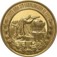 6319: Russland. Alexander II., 1855-1881. Goldmedaillon 1881 von V. Alexeev und A. Griliches auf seinen Tod. Diakov 881.1. Von größter Seltenheit. Fast Stempelglanz. Schätzung: 60.000 Euro. Zuschlag: 100.000 Euro.