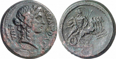 Hieropolis. Bronze, 2nd century AD. Rev. Hades ravages Persephone. Gorny & Mosch 160 (2007), 1932.
