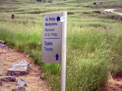 Sign pointing towards the tomb of Philip. Photo: KW.
