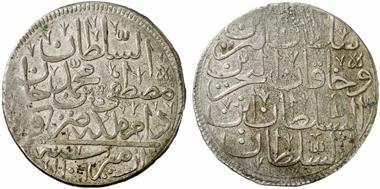 Ottomans. Zolota 1106 (= 1695), minted in Izmir. Künker 210 (2012), 953.