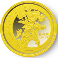 Cherry Bloosom Medal Gold / 40mm / ca. 95g / Mintage: 150.