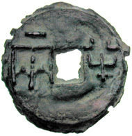 China. Qin Dynastie. Emperor Qin Shi Huangdi (221-210 B. C.), Banliang (= weighing half liang) or - as we today would refer it to - cash. © MoneyMuseum, Zurich.