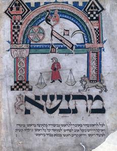Geldwechsler aus dem Wormser Mahzor, 1272. © Jewish National and University Library, Jerusalem.