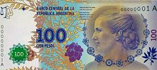 Prize-winning 100 Pesos banknote.