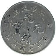 China. Quing-Dynastie. Kaiser Puyi (1875-1908), Drachendollar 1889. Eine der ersten chinesischen Münzen im