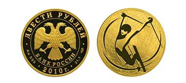 200 Rubel