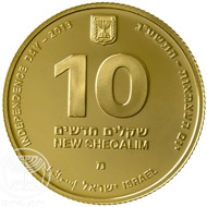 The gold version of the 65th Anniversary Coin.