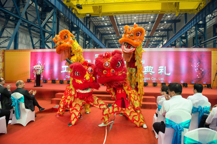 About 180 guests took part in the official ceremony that started with a traditional lion dance. © Schuler Group.