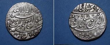 Silver Rupee, Shahjada Khurram Lahore 1037 AH.
