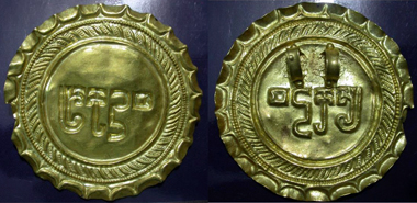 Battkasya seal, 50mm, 6,75g. A seal of minister named battaka.