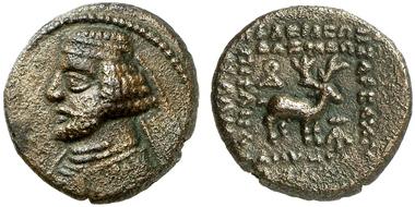 139: Arsakiden. Orodes II., 57-38. Tetrachalkon, Ekbatana. Sellw. 45, 38. Shore 512. Selten. Fast vorzüglich. Taxe: 250 Euro.