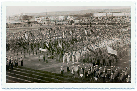 During the second Maccabiah Games in 1935 about 400 athletes participates. Source: Israeli National Archive.