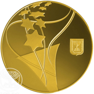 The gold version of the Maccabiah Games State Medal may be struck by order.