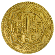 1721: NEPAL: Surendra Vikram, 1847-1881, AV duitola asarphi (22.93g), SE1771, KM-B618, Rh-937, special presentation issue, superb bold strike, About Unc, RRR. Estimate: $7,000-8,000.