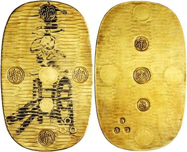 JAPAN. Iyemochi. Oban zu 10 Tael (344 fein) o.J. Manen Aera (1860-1862). Jac. A7. vz. Schätzpreis: 15.000 Euro.