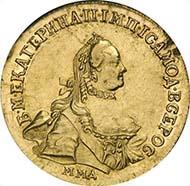 Nr. 6174: RUSSLAND. Katharina II., 1762-1796. 5 Rubel 1763, Moskau, Roter Münzhof. Bitkin 3. Äußerst selten. Vorzüglich-Stempelglanz. 75.000 / 132.250 Euro
