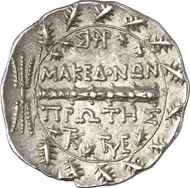 Macedonia. First district. Tetradrachm, 158-150. Extremely fine. Estimate: 250 euro.
