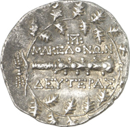 Macedonia. Second district. Tetradrachm, 158-150. Good very fine. Estimate: 3,000 euro.