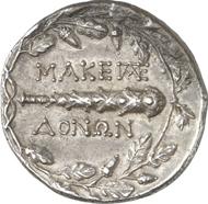 Makedonia as Roman province. Tetradrachm, 147, Amphipolis. Extremely fine. Estimate: 5,000 euro.