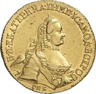 Nr. 6143: Russland. Katharina II., 1762-1796. 5 Rubel 1762, St. Petersburg. Bitkin 6. Sehr selten. Vorzüglich. Schätzung: 20.000 Euro.