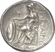 73: Greek coins. Pergamon (Mysia). Philhetairos, 282-263. Tetradrachm, after 269. Houghton / Lorber 309. From auction sale Gießener Münzhandlung 199 (2011), 356. Very rare. Extremely fine. Estimate: 20,000 Euros.