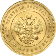 7315: Russia. Nicholas II, 1894-1917. 37 1/2 rouble (100 franks) 1920, St. Petersburg. In US-capsule of NGC with grading AU 50. Fb. 170. Mintage only 225 specimens. About extremely fine. Estimate: 75,000 Euros.