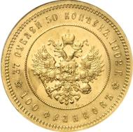 7315: Russland. Nikolaus II., 1894-1917. 37 1/2 Rubel (100 Franken) 1920, St. Petersburg. In US-Plastikholder der NGC mit Bewertung AU 50. Fb. 170. Nur 225 Exemplare geprägt. Fast vorzüglich. Taxe: 75.000 Euro.