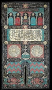 Curtain (sitarah or burqu') for the external door of the Ka'bah with the name of the Ottoman sultan Ahmad I. Ottoman Egypt, Cairo, dated AH 1015 (1606 AD); black silk, with red, beige and green silk appliqués, embroidered in silver and silver-gilt wire over cotton and silk thread padding, 499 x 271 cm. Nasser D. Khali Collection of Islamic Art © Nour Foundation. Courtesy of the Khalili Family Trust.