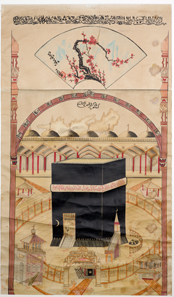 The Holy Sanctuary at Mecca with the Ka'bah, in scroll format. China, 19th century; signed (in Chinese) 'painted by Ma Chao'; ink and watercolour on paper, 132 x 78 cm. Nasser D. Khalili Collection of Islamic Art © Nour Foundation. Courtesy of the Khalili Family Trust.