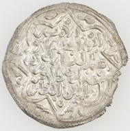 Rasulid silver dirham. In the name of al-Mansur 'Umar ibn 'Ali, Mina AH 636 (1238-9 AD), diameter: 2.6 cm. Nasser D. Khalili Collection of Islamic Art © Nour Foundation. Courtesy of the Khalili Family Trust.
