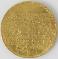 A unique, gold medallion with representations of the two Holy Sanctuaries struck around 1845, diameter: 3.7 cm. Nasser D. Khalili Collection of Islamic Art © Nour Foundation. Courtesy of the Khalili Family Trust.