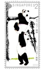 Singapore / 2 $ / Giant Pandas 1oz 999 Fine Silver Proof Minted Stamp Ingot / 1oz .999 silver / 29.85mm x 55.80mm / Mintage: 5,000.