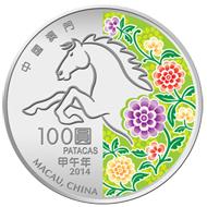 Macau / 100 Macao-Pataca / 5oz 999 silver / 65.00mm.