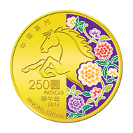Macau / 250 Macao-Pataca / 1/4oz 999.9 gold / 21.96mm.