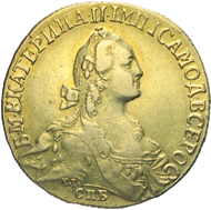 792: Russia. Catherine II, 1762-1796. 10 rubles, St. Petersburg, 1766. Diakov 123. Very fine / Extremely fine. Estimate: 3,000 euros.