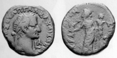 Galba, 68-69. Tetradrachm, 68. Rev. Kratesis in frontal view, standing with Nike and trophy. The name Kratesis stems from Greek