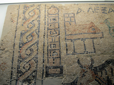 Nilometer. Mosaic floor from the House of Leontis, Beth Shean, 6th cent. A. D. Israel Museum. Photograph: UK.