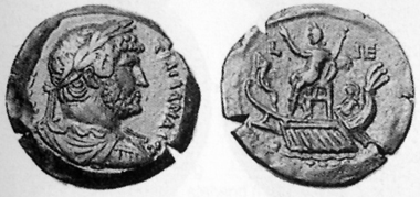 Hadrian, 117-138. AE, 130/1. Rev. ship sailing l. with emperor wearing military suit and elevated right. CNG 13 (1990), 514.