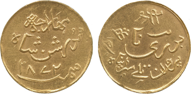 1703: Coins of India. Princely States. Tehri Garhwal, Sudarshan Shah (VS 1872-1906; AD 1815-1859), Mohur. KM A2. Extremely fine and very rare. Starting price: 2,400 GBP. Sold for: 16,000 GBP.