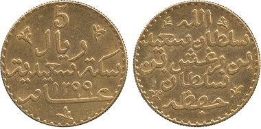 3694: Zanzibar. Sultan Barghash ibn Sa'id, Gold 5-Riyals, AH 1299 (1882) (KM 6). Good extremely fine, very rare. Starting price: 6,400 GBP. Sold for: 16,000 GBP.