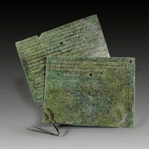 33: Roman military diploma of a praetorian. Hadrianic, A. D. 119. Estimate: 15,000 euros.