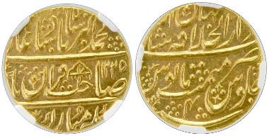 Muhammad Akbar II, 1806-1837, AV mohur (10.72g), Shahjahanabad (Delhi), AH1225 year 4, KM-781. Estimate: $3,000-4,000.