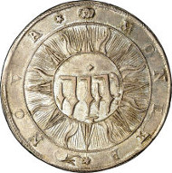 30261: Carl (IX) Regency Period Daler 1599, Stockholm mint, SM-7. Estimate: $25,000-$30,000.