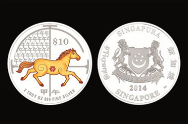 Singapore / 10 $ / 2oz 999 silver 45mm / Mintage: 20,000.
