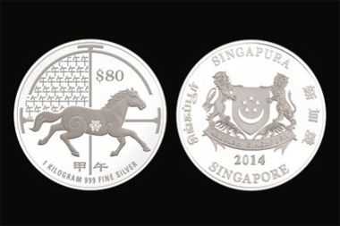 Singapore / 80 $ / 1kg 999 silver / 100mm / Mintage: 1,000.