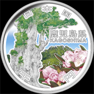 Japan / 1,000 Yen / Pure Silver / 31.1 g / 40.0 mm / Mintage: 100,000.