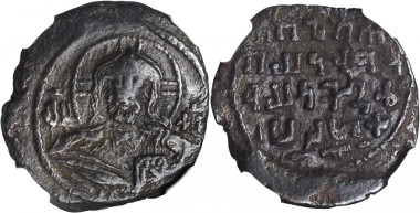 80: ARMENIA. Greater Armenia. Tashir-Lori. Kiurike II (ca. 1048-1100 A.D.). AE Follis. Estimate: $7,500. Sold for: $18,800.