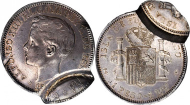 1582: PUERTO RICO. Peso Mint Error Double Struck Blank Planchet Obstruction, 1895-PGV. Start price: $6,000. Sold for: $23,500.